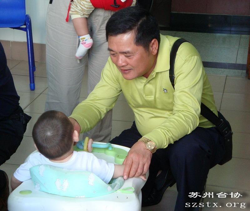 六一关爱福利院残疾儿童爱心活动
