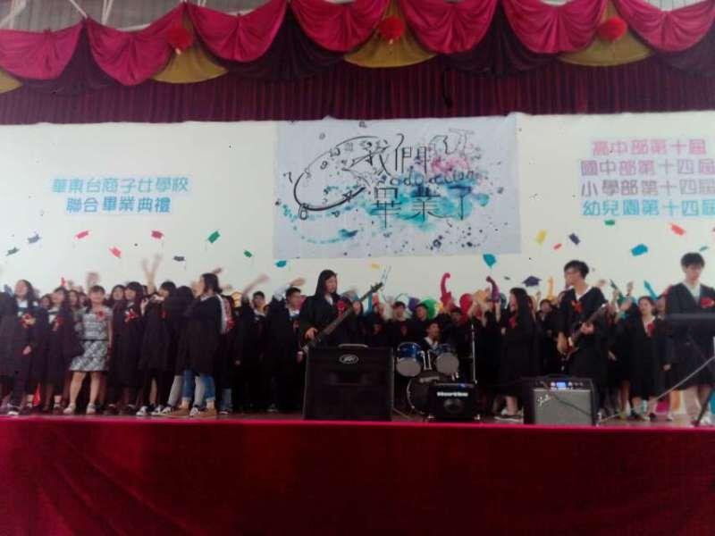 华东台商子女学校2014年度毕业典礼